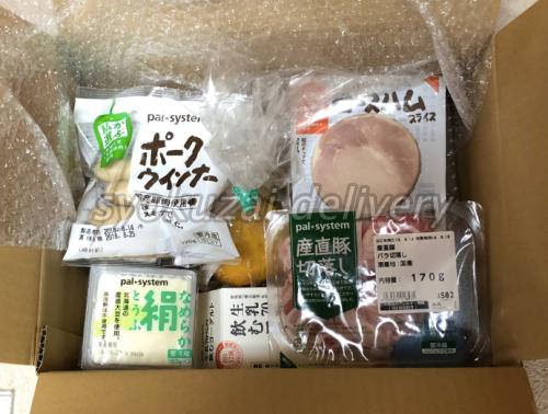 神奈川県の食材宅配サービスお試しセットイメージ